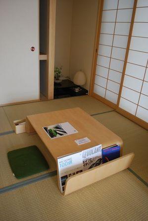1-washitsu.JPG