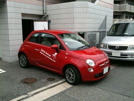 FIAT500-001.JPG