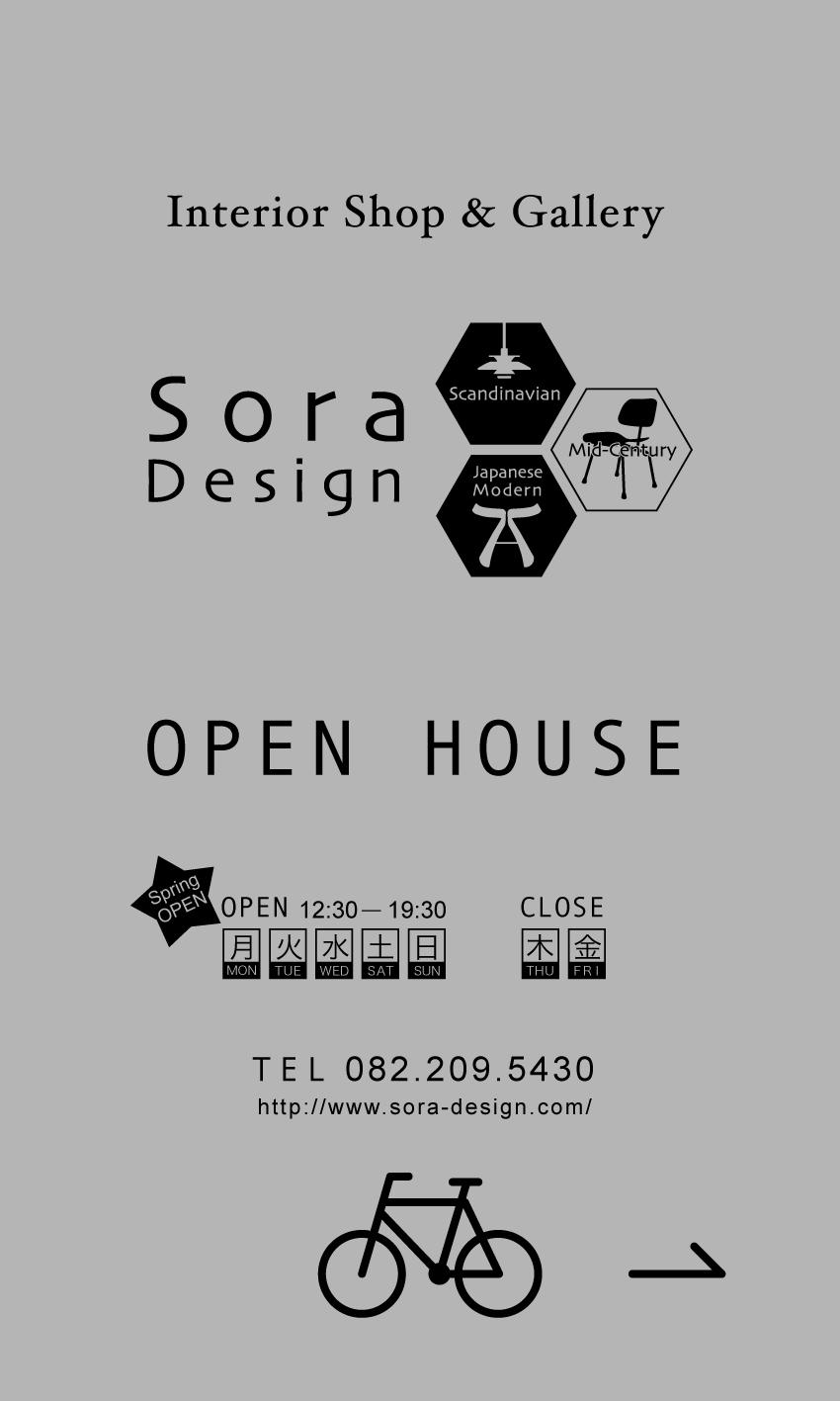 http://www.sora-design.com/images/01.jpg