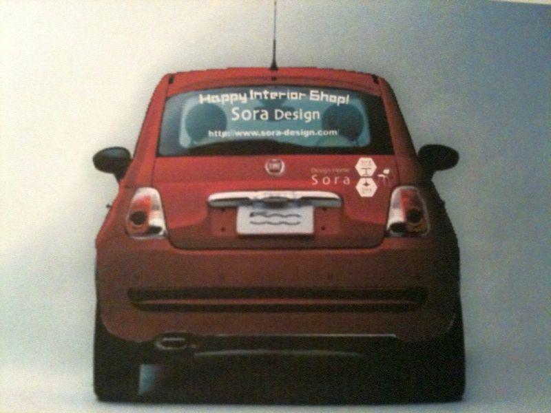 http://www.sora-design.com/images/FIAT-1.jpg