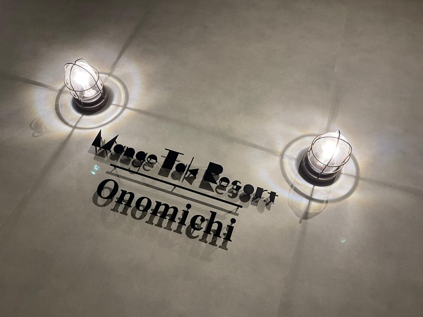 http://www.sora-design.com/images/IMG_6511.JPG