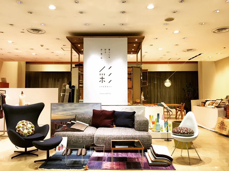 http://www.sora-design.com/images/bl-3910.jpg