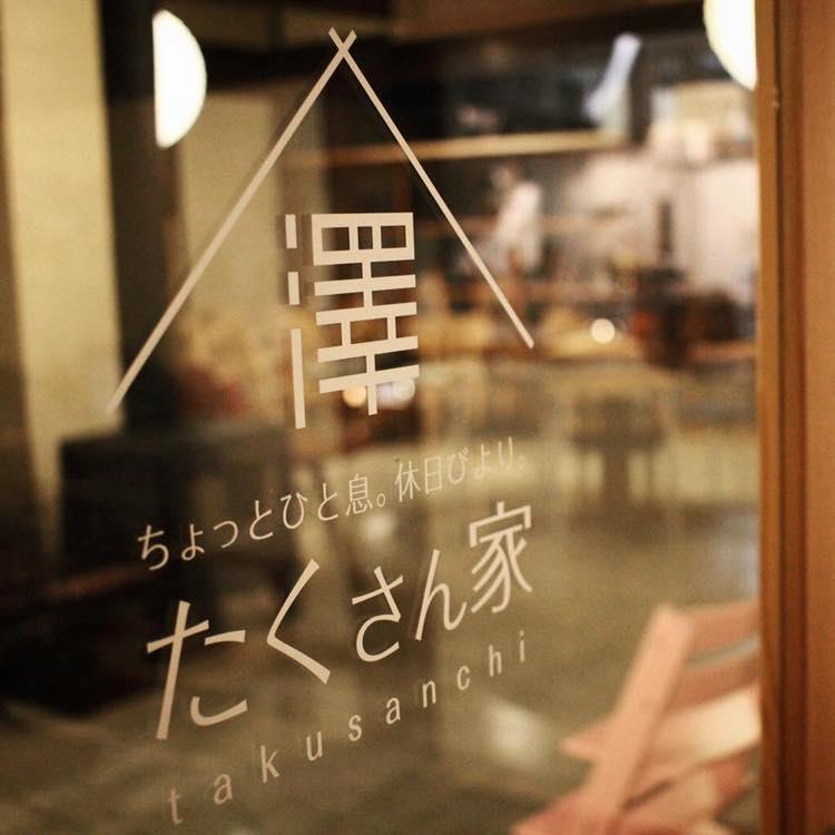 http://www.sora-design.com/images/bl-4253.jpg