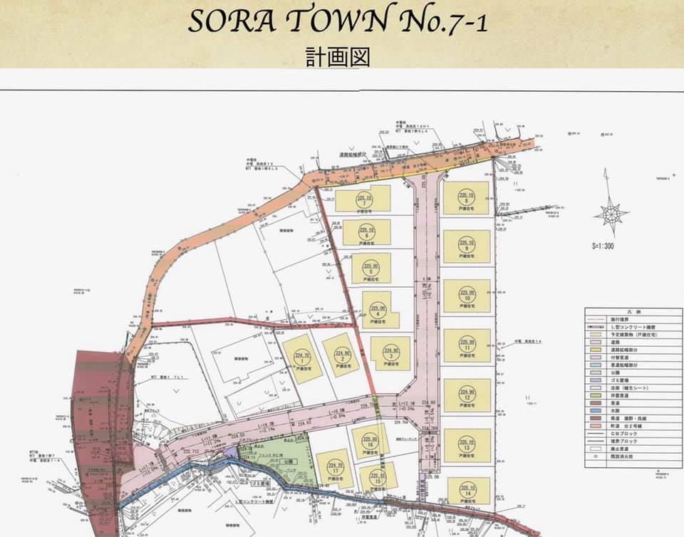 http://www.sora-design.com/images/bl-4388.jpg
