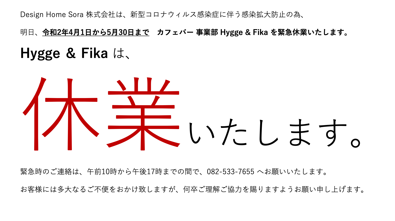 http://www.sora-design.com/images/bl-4588.jpg