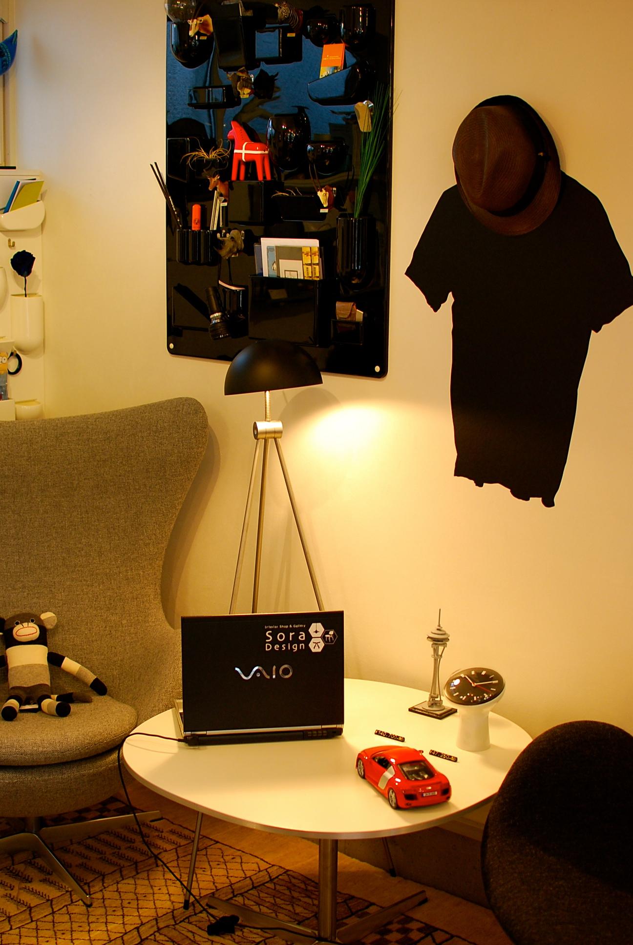http://www.sora-design.com/images/bl-517.jpg