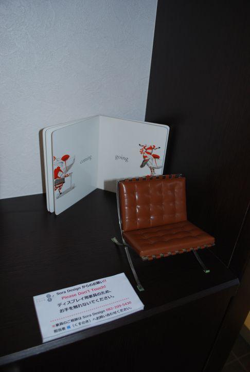 http://www.sora-design.com/images/co-0012.JPG