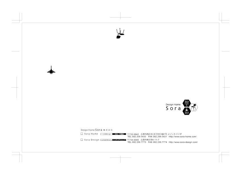 http://www.sora-design.com/images/naga3_fix.jpg