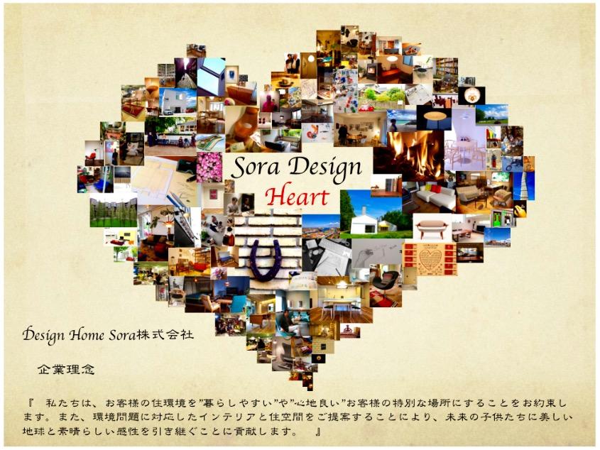 http://www.sora-design.com/images/soradesign-0.jpg