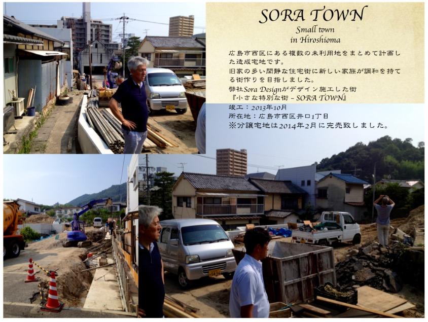 http://www.sora-design.com/images/soradesign-1.jpg