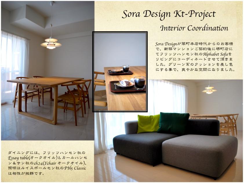 http://www.sora-design.com/images/soradesign-101.jpg