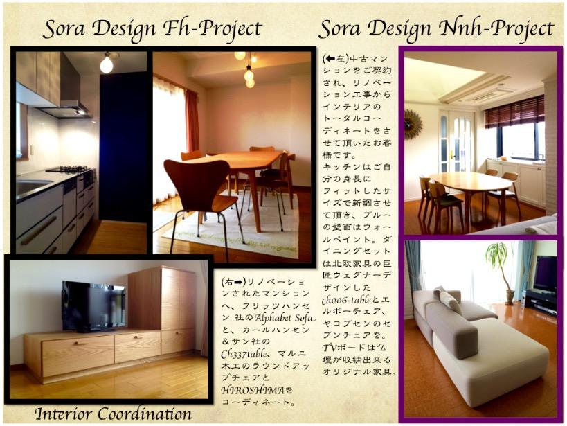 http://www.sora-design.com/images/soradesign-102.jpg