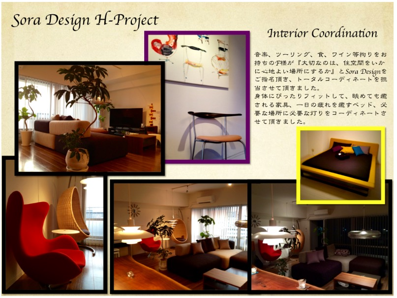 http://www.sora-design.com/images/soradesign-104.jpg