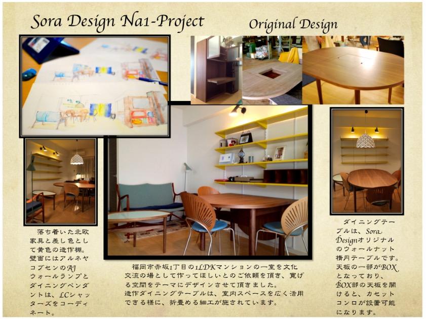 http://www.sora-design.com/images/soradesign-105.jpg