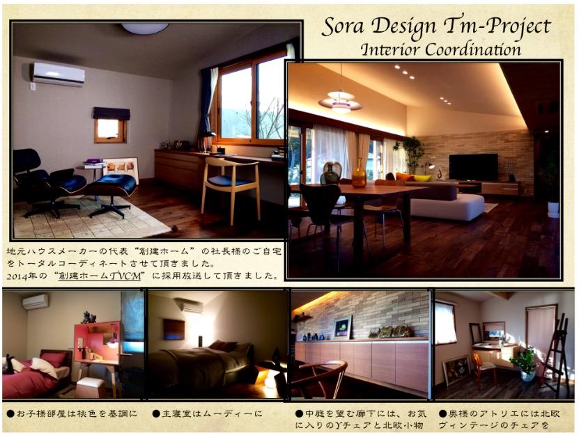 http://www.sora-design.com/images/soradesign-106.jpg