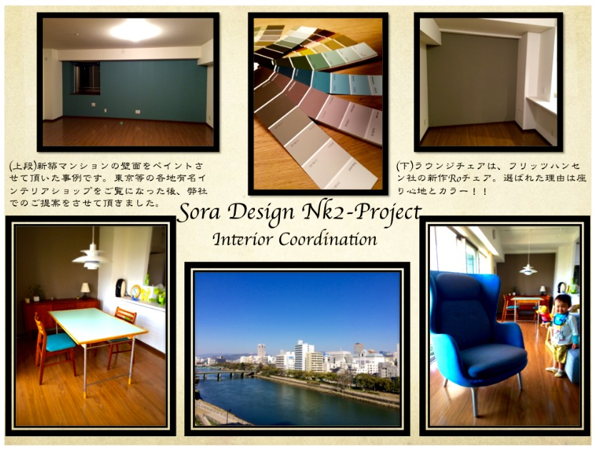 http://www.sora-design.com/images/soradesign-107.jpeg