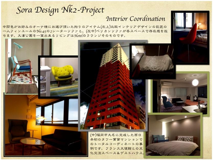 http://www.sora-design.com/images/soradesign-112.jpg