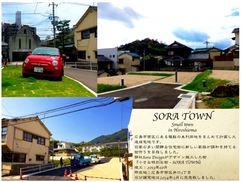 http://www.sora-design.com/images/soradesign-2.jpg