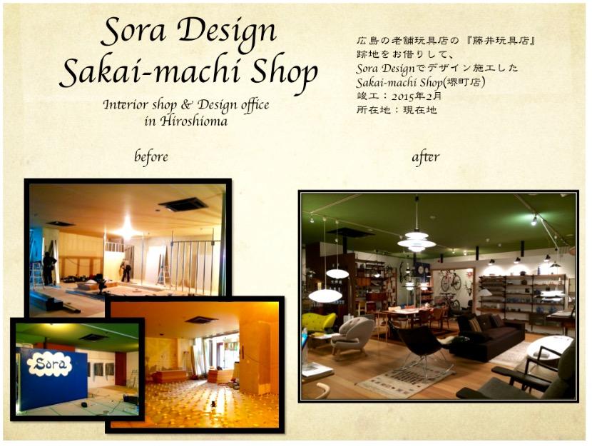 http://www.sora-design.com/images/soradesign-5.jpg
